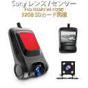 ISUZU ピアッツァ ドライブレコーダー バックカメラセット Mi...