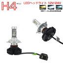 SUZUKI RG500γ ヘッドライト(LO)[H4(Hi/Lo)]白色 LED H4 HI/L...