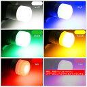 SUZUKI ワゴンR H29.2〜# MH55S・MH35S Halogen ナンバー灯[T10]白色 LED 白 T10 T13 T15 T16 キャンセラー付き 12V/24V 無極性 2個セット 3ヶ月保証 3