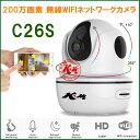防犯カメラ Vstarcam C26S ワイヤレス WiFi...