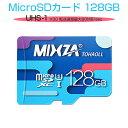 MicroSD 128GB UHS-I V30 超高速最大80MB/sec MicroSDカード マイクロSD microSDXC 300x SDカード変換アダプタ USBカードリーダー付 SDM便送料無料 1年保証 KM