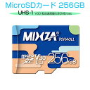 MicroSD 256GB UHS-I V30 超高速最大95MB/sec MicroSDカード マイクロSD microSDXC 300x SDカード変換アダプタ USBカードリーダー付 SDM便送料無料 1年保証 KM