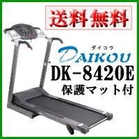 Ideal for home ダイコウ DK-8420E ( DK8420E ) popular running machine treadmill and room runner / walking training