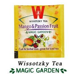 160年間世界で愛されたヴィソツキーティー☆マンゴー&パッションフルーツ【mango&passionfrui...