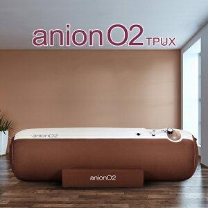 酸素カプセル anion O2
