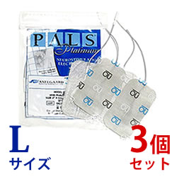 アクセルガード(L) 5×9センチ(4枚入り)ツインビート2/Pro用【...