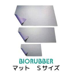 バイオラバーマットスタンダード(2.5mm厚)Sサイズ山本化学工業【送料無料】
