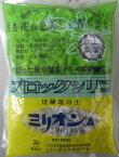 珪酸塩白土 ミリオンA 500g