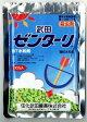 ゼンターリ顆粒水和剤 100g【メール便可】