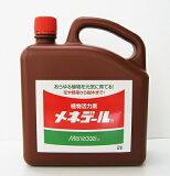 メネデール  2L(園芸用活力素)