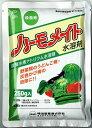 【メール便可】ハーモメイト水溶剤 250g【有効期限21年10月】
