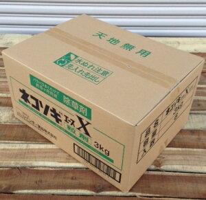 期間限定価格ネコソギエースX粒剤1ケース(3kg×6ヶ入)