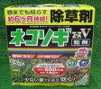 【送料無料】ネコソギエースV粒剤 3kg6個入り1ケース