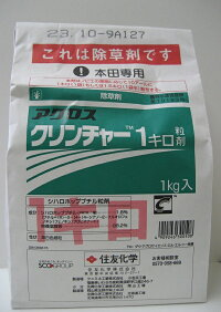 クリンチャー1キロ粒剤1kg