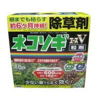 ネコソギエースX粒剤3kg