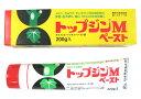 トップジンMペースト【200g】