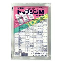 殺菌剤 治療剤 トップジンM水和剤 100g