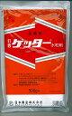 【メール便可】ゲッター水和剤 500g