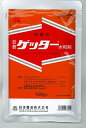 【メール便可】ゲッター水和剤 100g