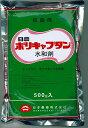 【メール便可】【取寄品】ポリキャプタン水和剤 500g