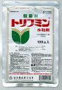 殺菌剤 治療剤トリフミン水和剤 100g