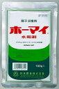 ホーマイ水和剤 100g 25枚入りケース販売