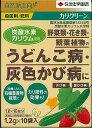カリグリーン1.2g×10袋入肥料・殺菌剤