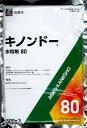 ブリザード水和剤 200g
