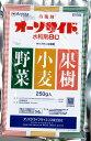 【メール便可】オーソサイド水和剤80 250g