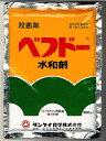 【取寄品】ベフドー水和剤 500g