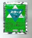 【メール便可】スターナ水和剤 100g