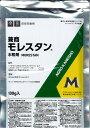 ハッパ乳剤 100ml【殺虫殺菌剤】【うどんこ病】【ハダニ】【バラ】【ハイポネックス】