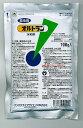 オルトラン水和剤100g