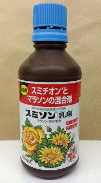 スミソン乳剤100ml殺虫剤