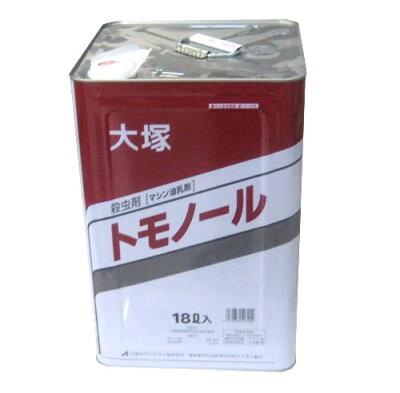 マシン油乳剤