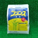【取寄品】プリンス粒剤 1kg