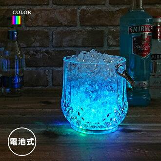 發光冰桶 SP 1 電動汽車 [LED 冰桶冰桶 7彩 Bargoods 酒櫃、 冰桶、 桶 icebucket 發光]