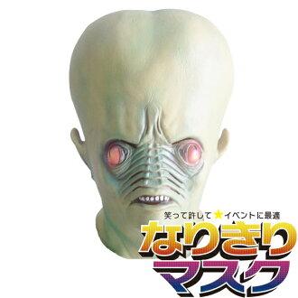 遮罩外星人綠綠面具面具締約方娛樂方萬聖節恐怖化裝面具 SF 外星人外星外星生命形式工具表面 / 頭飾 / 面膜