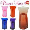 水と光のコラボレーション使わない時はたたんで収納にも便利。割れない花瓶 ビニール花瓶 ビニ...