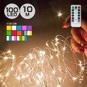 ジュエリーライト 電池式 全14色 全長10m LED100球 リモコ...