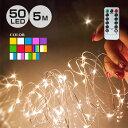 ジュエリーライト 電池式 全14色 全長5m LED50球 リモコン式点灯 タイマー機能 イルミネーション ライト ワイヤーライト フェアリーライト 部屋 室内 おしゃれ かわいい 飾り インテリアライト 結婚式 ウエディング パーティー 装飾 電飾
