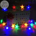 ガーランド ライト 電池式 レインボー 星 全長3m LED20球 イ...