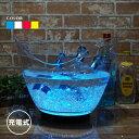 光る ワインクーラー 8L 楕円形 幅35cm×奥行25.5cm×高さ28.5cm 全4色 充電式