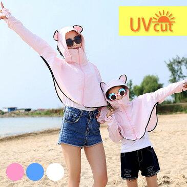 ラッシュガード キッズ レディース UVカット 長袖 ジップアップ 全3色 ポンチョ 耳付き 親子 ペアルック 夏 おしゃれ かわいい 日焼け 紫外線 海 プール