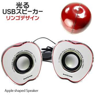 金子發光發光揚聲器蘋果蘋果揚聲器 PC 音訊蘋果 iPhone 揚聲器蘋果設計蘋果 PC 揚聲器 USB / USB 揚聲器 / LED 發光、 揚聲器及音響器材 / 蘋果 / 蘋果揚聲器蘋果