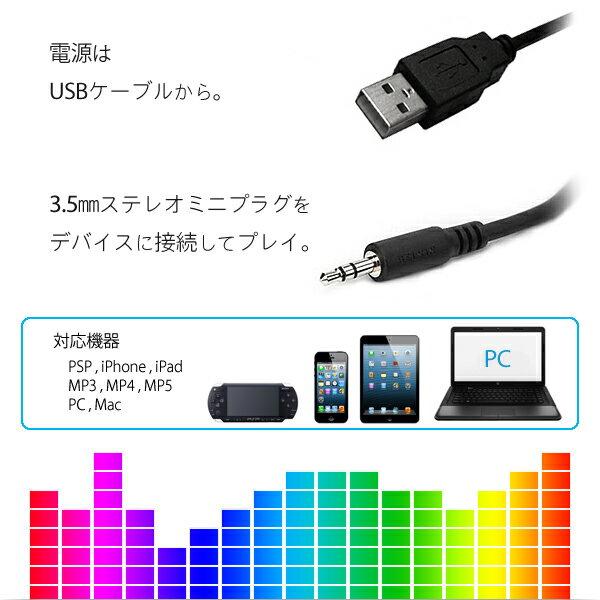 光るスピーカー りんご リンゴ アップル スピーカー パソコン オーディオ  光るりんご 光るリンゴ  iPhone スピーカー リンゴデザイン PC アップルスピーカー USB / USBスピーカー / LED / 光る / スピーカー / オーディオ機器 / アップル / リンゴスピーカー / 林檎