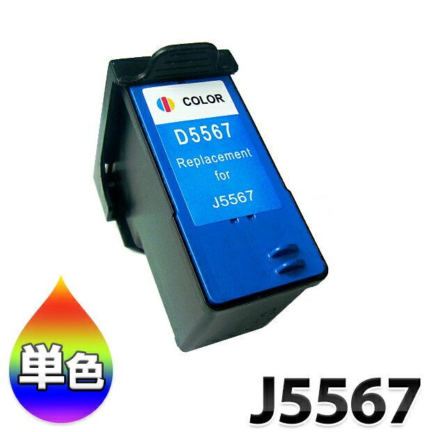プリンター・FAX用インク, インクカートリッジ  J5567 DELL J 5567 J5567