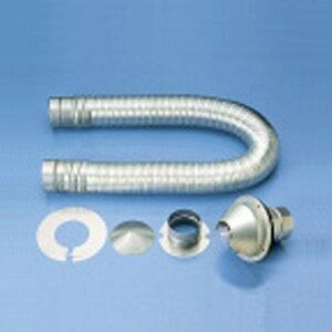 リンナイガス衣類乾燥機排湿管セットDPS-100【RDT-52S用】【同梱商品】