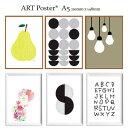 【白黒選べるフレーム付】全36種 アートポスター 北欧 ポスター A5サイズ ART デザイン アートプリント インテリア 額縁 フレーム