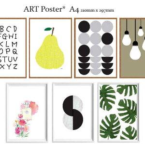 全40種 アートポスター 北欧 ポスター A4 ART デザイン アートプリント インテリア
